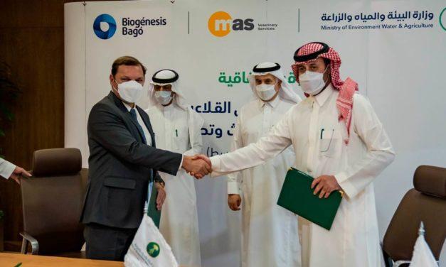 Biogénesis Bagó construirá uma planta de vacinas antiaftosa na Arábia Saudita